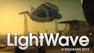 In arrivo novità per Lightwave al SigGraph 2010?